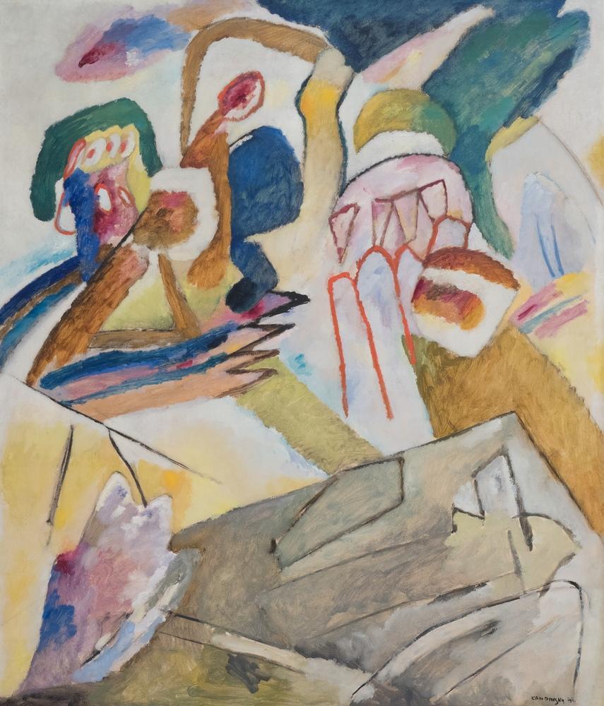 Vasily Kandinsky, Doğaçlama 18, Kanvas Tablo, Vasily Kandinsky, kanvas tablo, canvas print sales