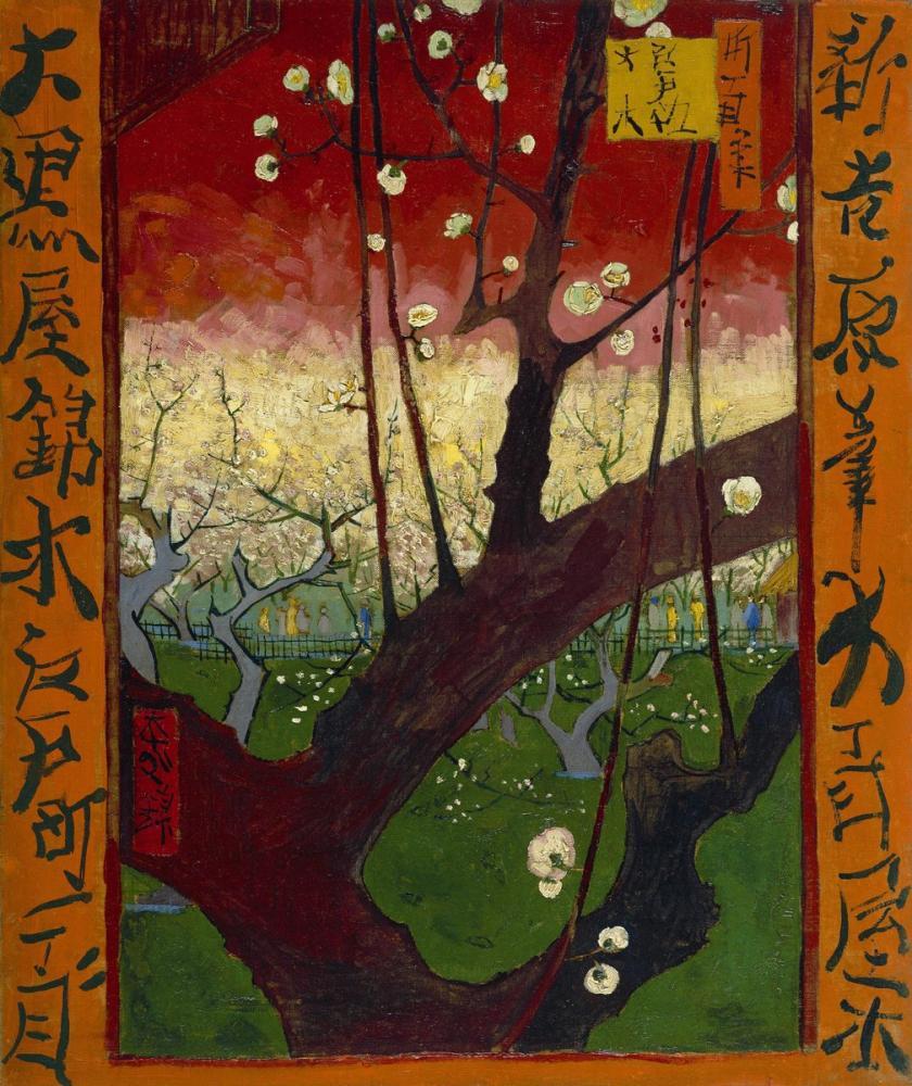 Vincent van Gogh, Hiroshige e Çiçekli Erik Bahçesi, Kanvas Tablo, Vincent Van Gogh, kanvas tablo, canvas print sales