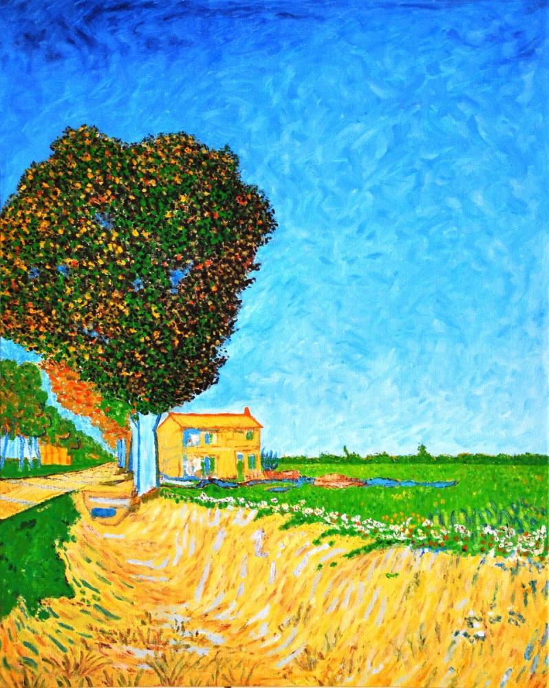 Vincent van Gogh, A Lane Near Arles, Canvas, Vincent Van Gogh, kanvas tablo, canvas print sales