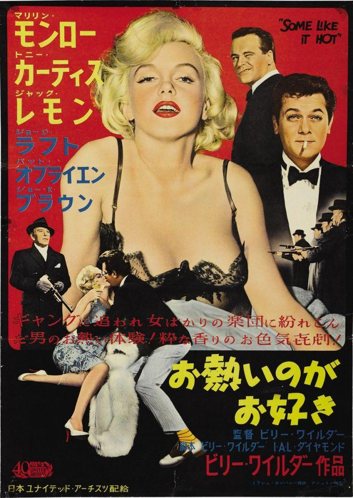 Some Like It Hot, Marilyn Monroe Movie Poster 2, Marilyn Monroe, Poster Satış, all posters, kanvas tablo, canvas print sales