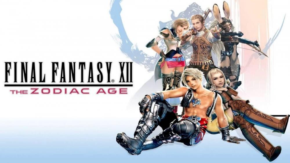 Final Fantasy XII Game Poster, Game, Poster Satış, all posters, kanvas tablo, canvas print sales