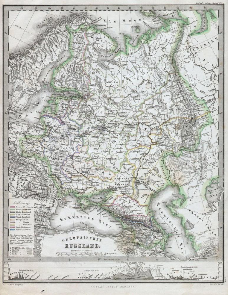 1862 Russia  Map Poster 2, Map Posters, Poster Satış, all posters, kanvas tablo, canvas print sales