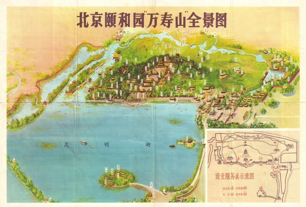 Yaz Sarayı veya Yihe Yuan Pekin Haritası Posteri, Harita, Poster Satış, all posters, kanvas tablo, canvas print sales
