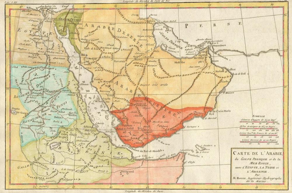 Egypt, Arabia, Ethiopia Map Poster, Map Posters, Poster Satış, all posters, kanvas tablo, canvas print sales
