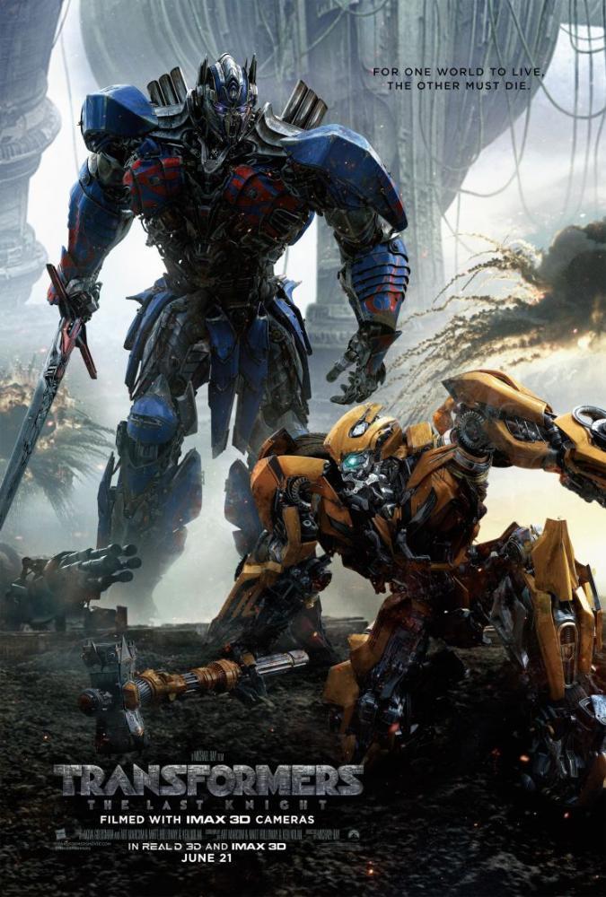 Transformers The Last Knight Optimus Movie Poster, Movie Poster, Poster Satış, all posters, kanvas tablo, canvas print sales