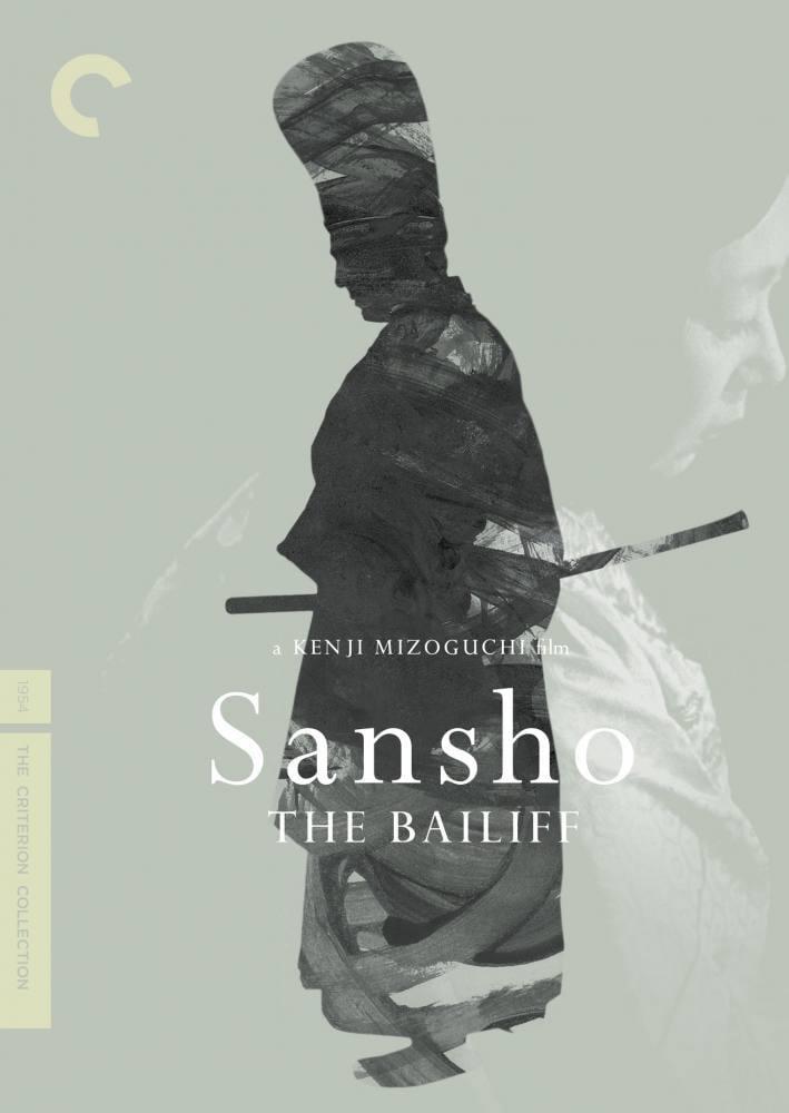 Sansho Dayu Film Posteri 3, Film Posteri, Poster Satış, all posters, kanvas tablo, canvas print sales