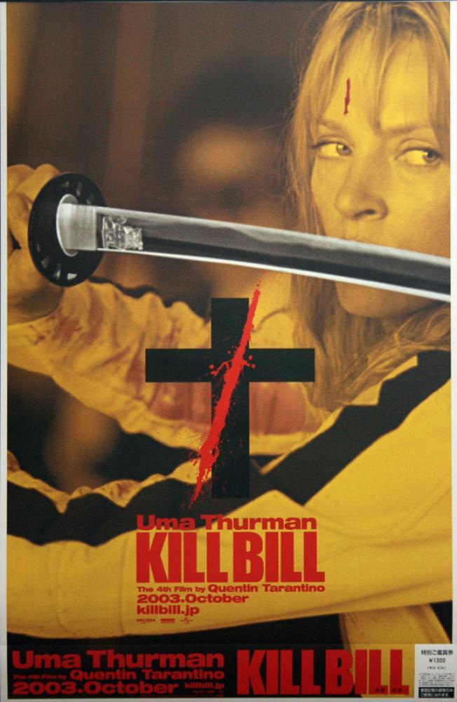 Kill Bill: Vol. 1 Movie Poster 2, Movie Poster, Poster Satış, all posters, kanvas tablo, canvas print sales