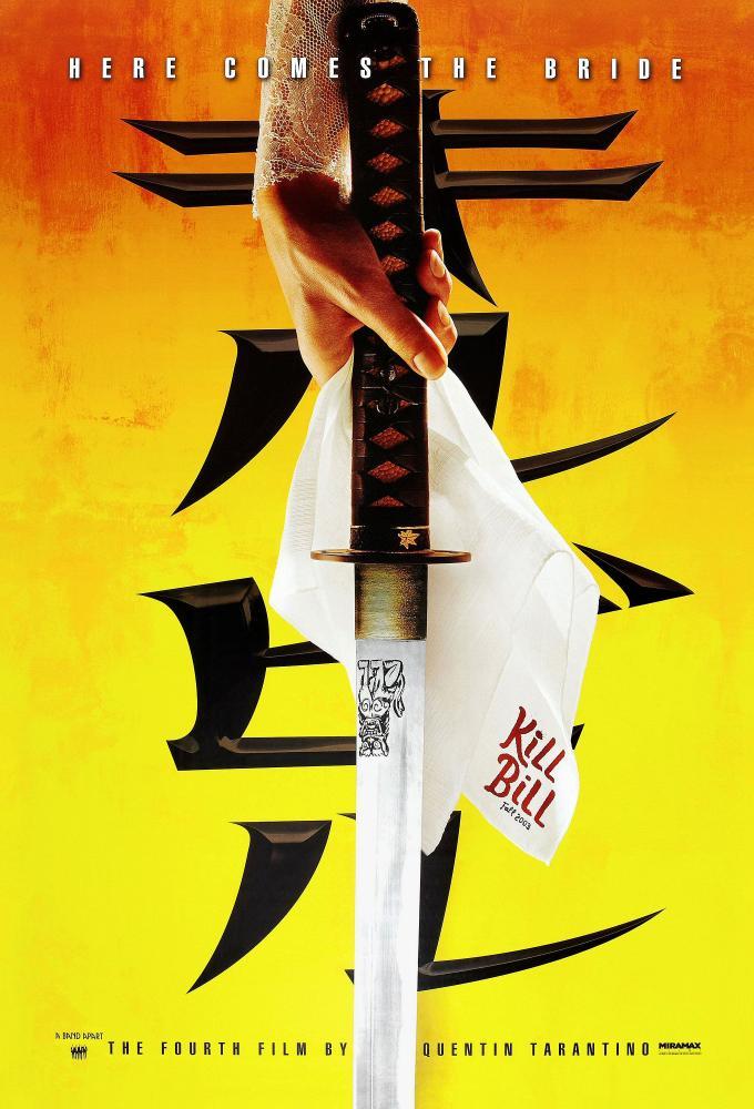 Kill Bill: Vol. 1 Movie Poster 3, Movie Poster, Poster Satış, all posters, kanvas tablo, canvas print sales