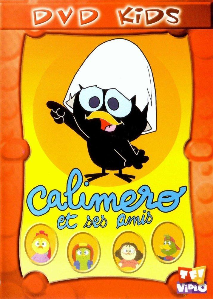 Calimero Cartoon Movie Poster, Movie Poster, Poster Satış, all posters, kanvas tablo, canvas print sales