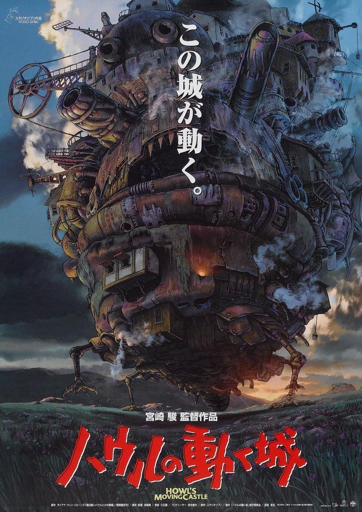 Howl s Moving Castle Cartoon Movie Poster 2, Movie Poster, Poster Satış, all posters, kanvas tablo, canvas print sales
