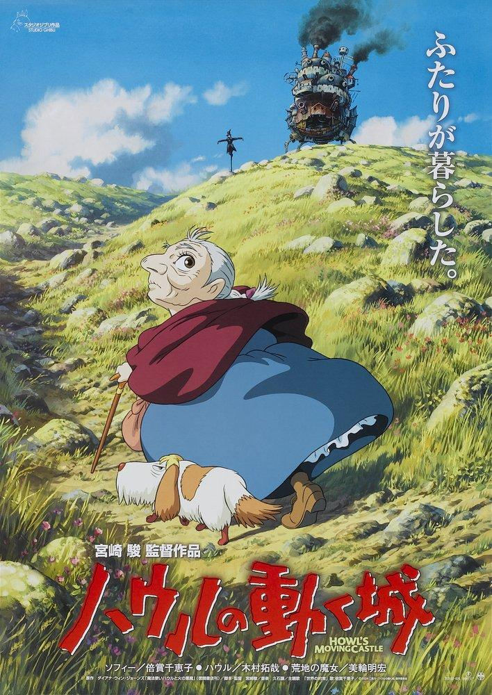 Howl s Moving Castle Cartoon Movie Poster 4, Movie Poster, Poster Satış, all posters, kanvas tablo, canvas print sales