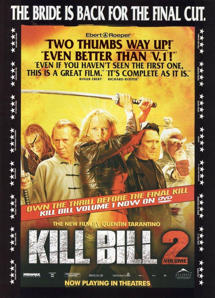 Kill Bill Movie Poster 6, Movie Poster, Poster Satış, all posters, kanvas tablo, canvas print sales
