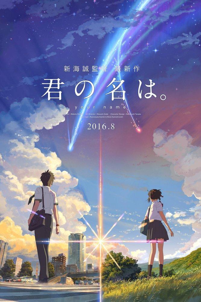 Senin Adın Anime Çizgi Film Posteri, Film Posteri, Poster Satış, all posters, kanvas tablo, canvas print sales