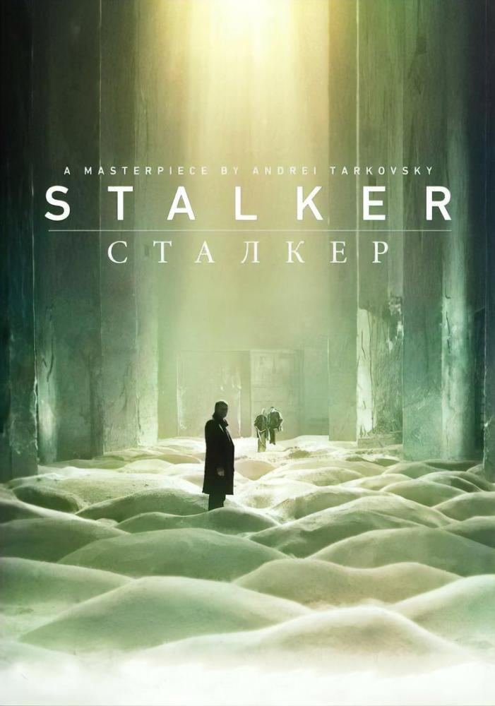 Stalker 2 Poster, Movie Poster, Poster Satış, all posters, kanvas tablo, canvas print sales