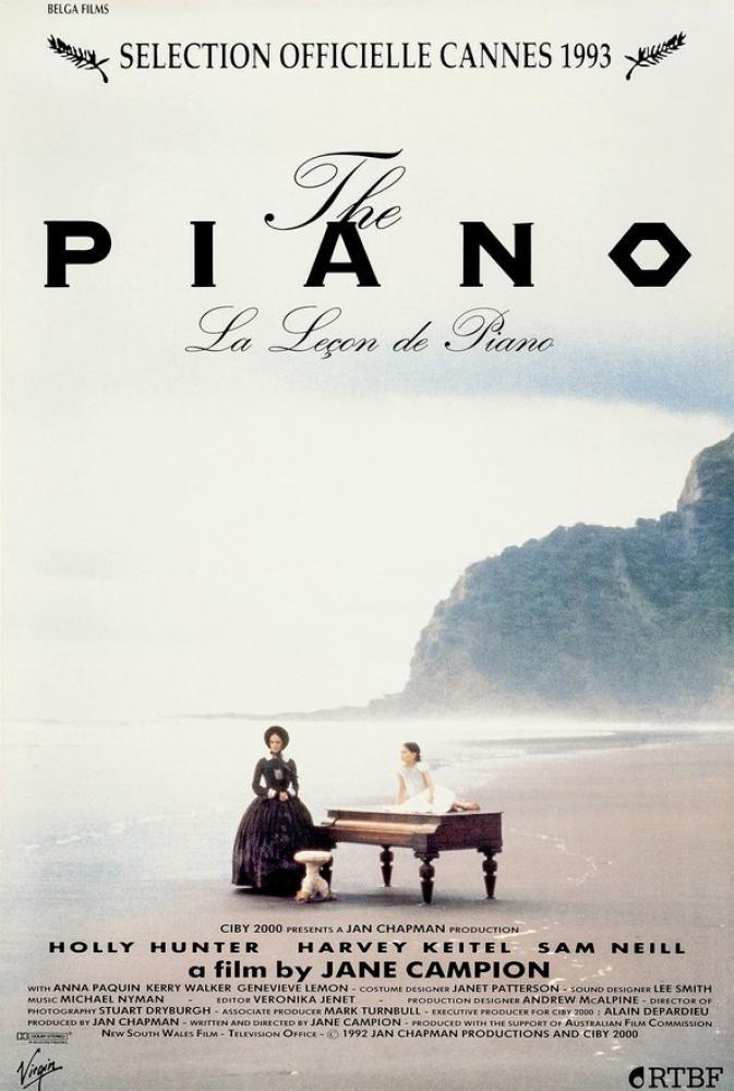 The Piano Movie Poster, Movie Poster, Poster Satış, all posters, kanvas tablo, canvas print sales