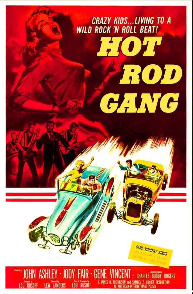 Hot Rod Gang Movie Poster, Movie Poster, Poster Satış, all posters, kanvas tablo, canvas print sales
