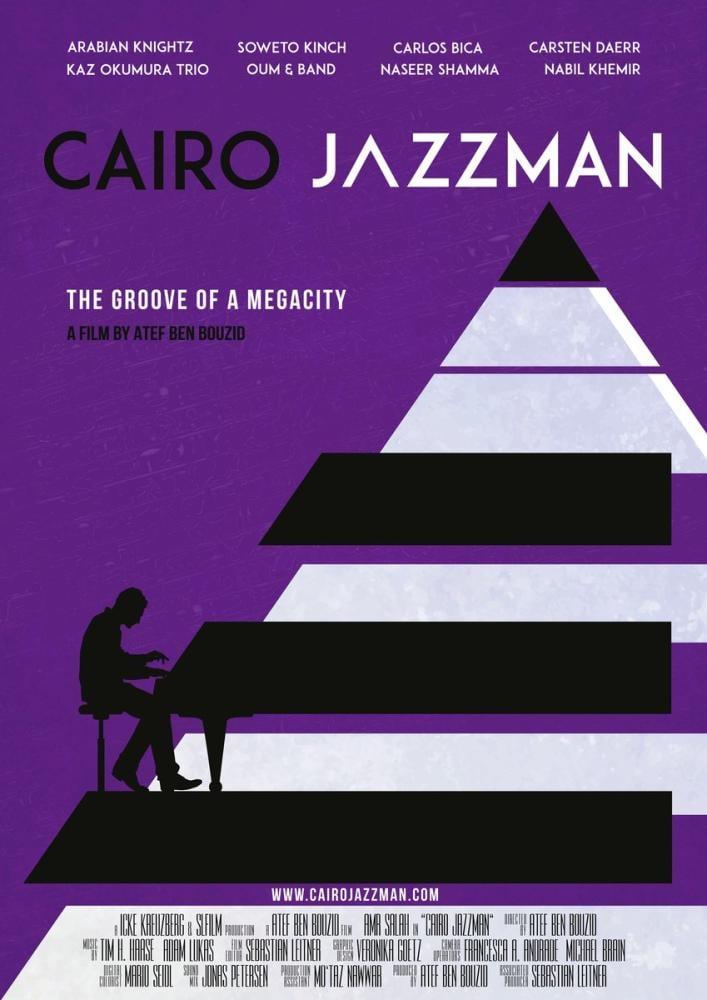 Cairo Jazzman Film Posteri, Film Posteri, Poster Satış, all posters, kanvas tablo, canvas print sales
