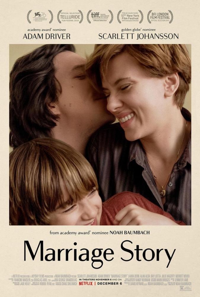 Marriage Story Film Posteri, Film Posteri, Poster Satış, all posters, kanvas tablo, canvas print sales