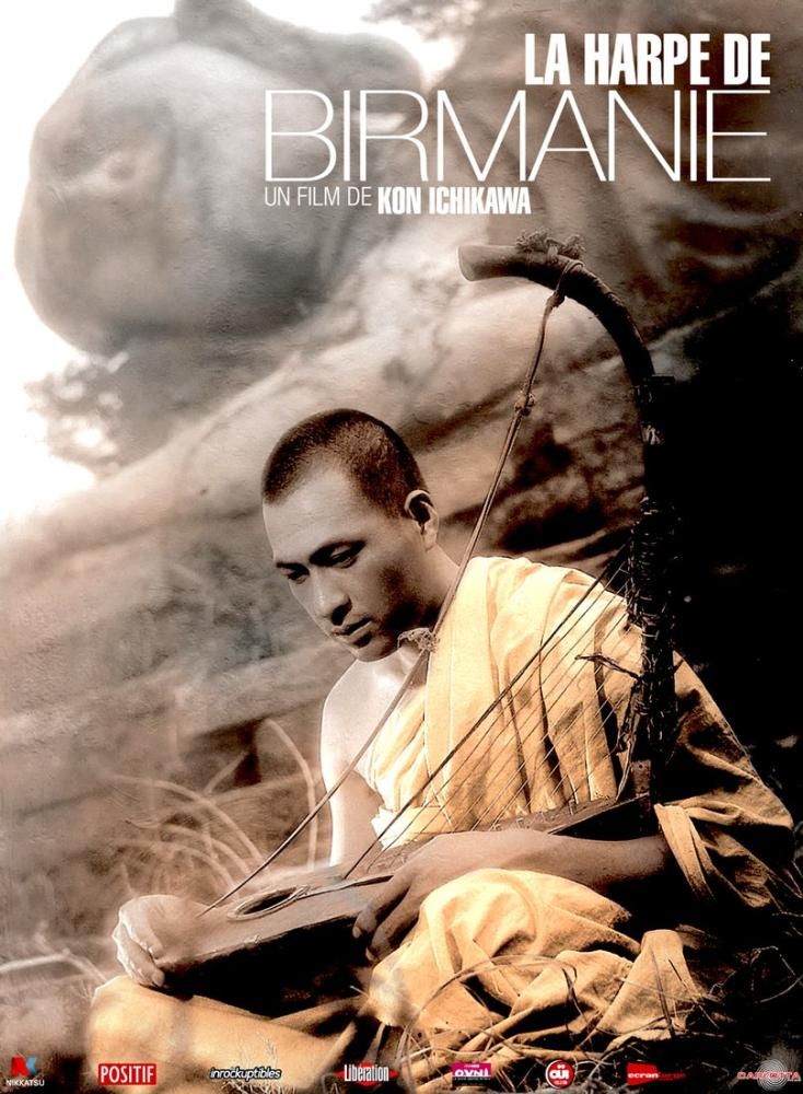 Biruma No Tatekoto Movie Poster, Movie Poster, Poster Satış, all posters, kanvas tablo, canvas print sales