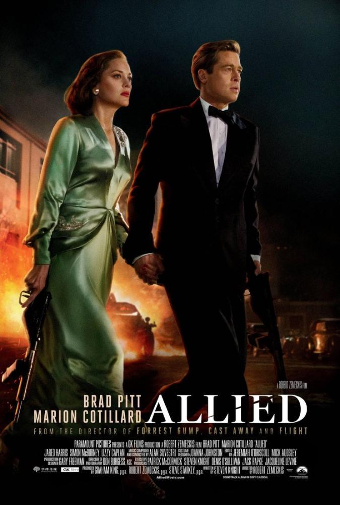 Allied Movie Poster, Movie Poster, Poster Satış, all posters