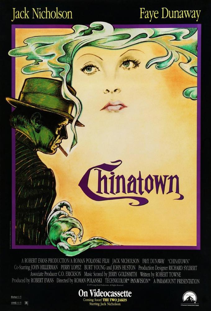 Çin Mahallesi Film Posteri, Film Posteri, Poster Satış, all posters, kanvas tablo, canvas print sales