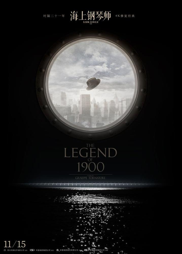 La leggenda del pianista sull oceano Movie Poster, Movie Poster, Poster Satış, all posters, kanvas tablo, canvas print sales