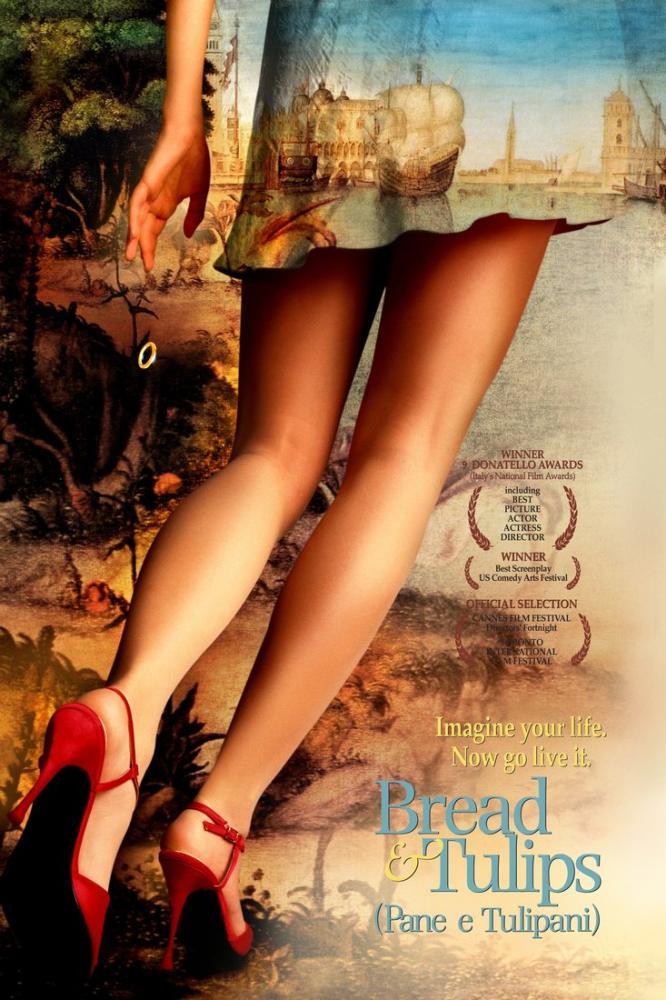 Ekmek ve Laleler Film Posteri, Film Posteri, Poster Satış, all posters, kanvas tablo, canvas print sales