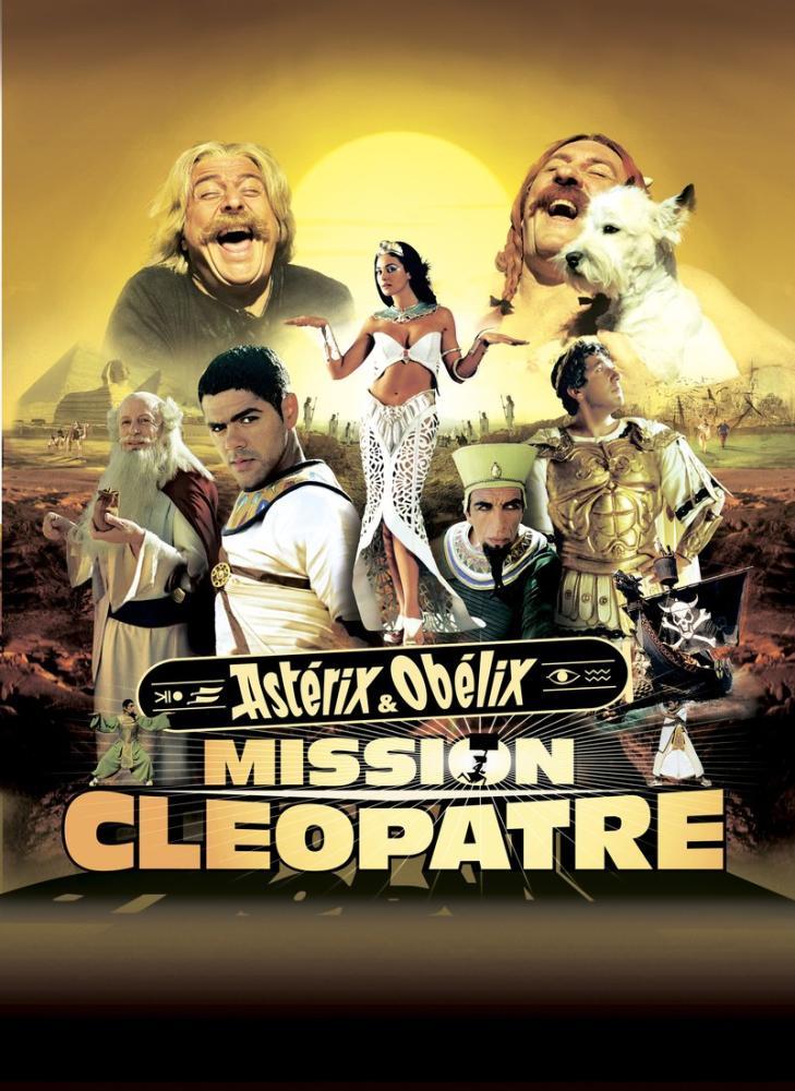 Asteriks ve Oburiks: Görevimiz Kleopatra Film Posteri, Film Posteri, Poster Satış, all posters, kanvas tablo, canvas print sales