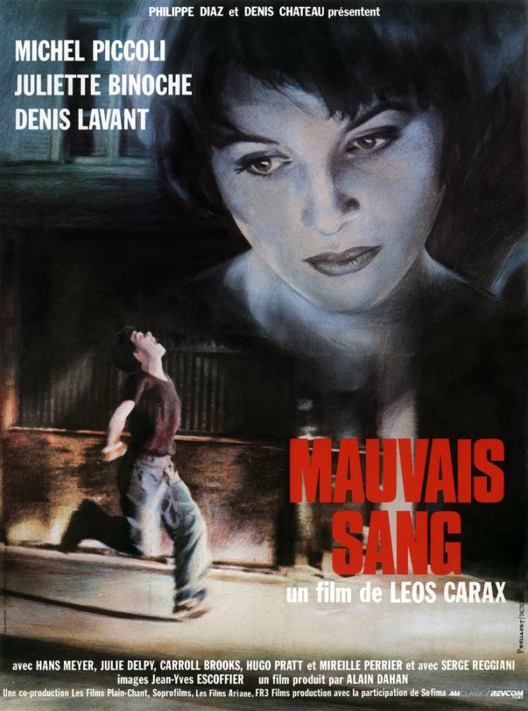 Mauvais Sang Movie Poster, Movie Poster, Poster Satış, all posters, kanvas tablo, canvas print sales