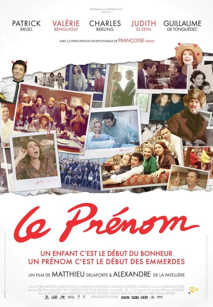 İlk İsim Film Posteri, Film Posteri, Poster Satış, all posters, kanvas tablo, canvas print sales