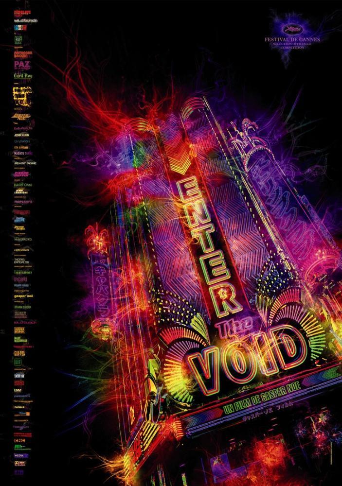 Enter the Void Movie Poster, Movie Poster, Poster Satış, all posters, kanvas tablo, canvas print sales