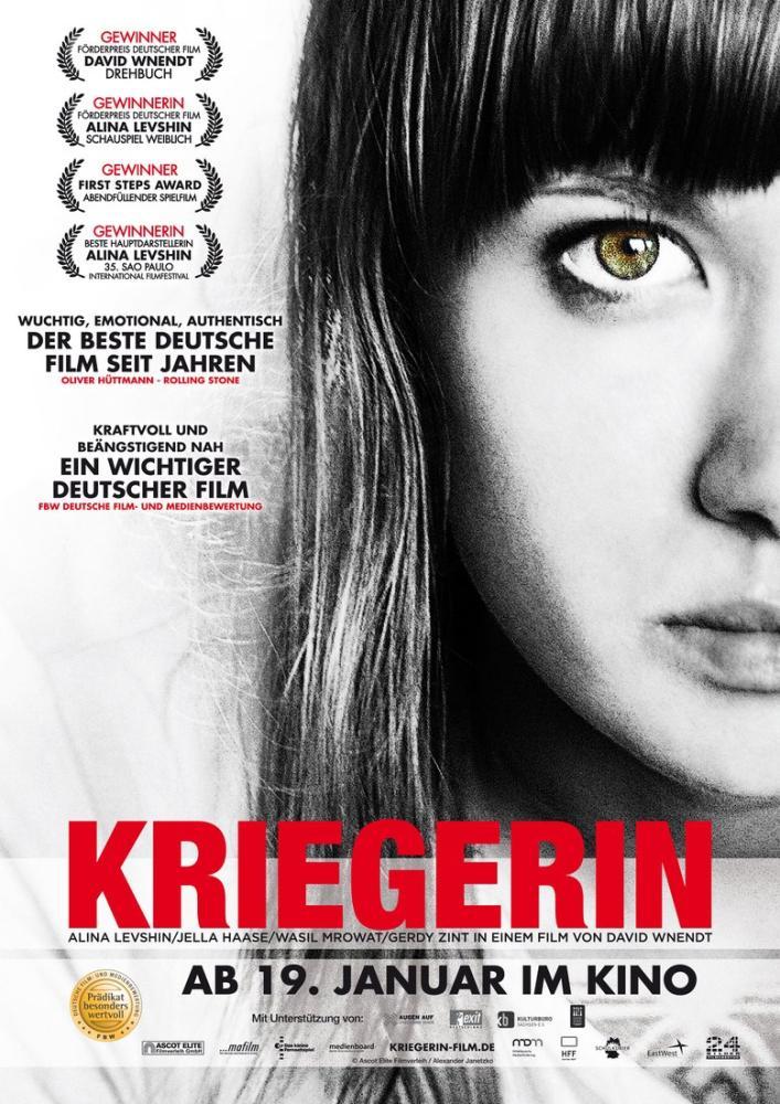Kriegerin Movie Poster, Movie Poster, Poster Satış, all posters, kanvas tablo, canvas print sales