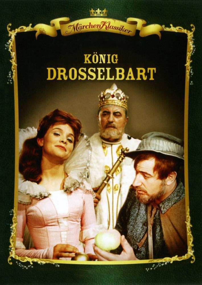 König Drosselbart Movie Poster, Movie Poster, Poster Satış, all posters, kanvas tablo, canvas print sales