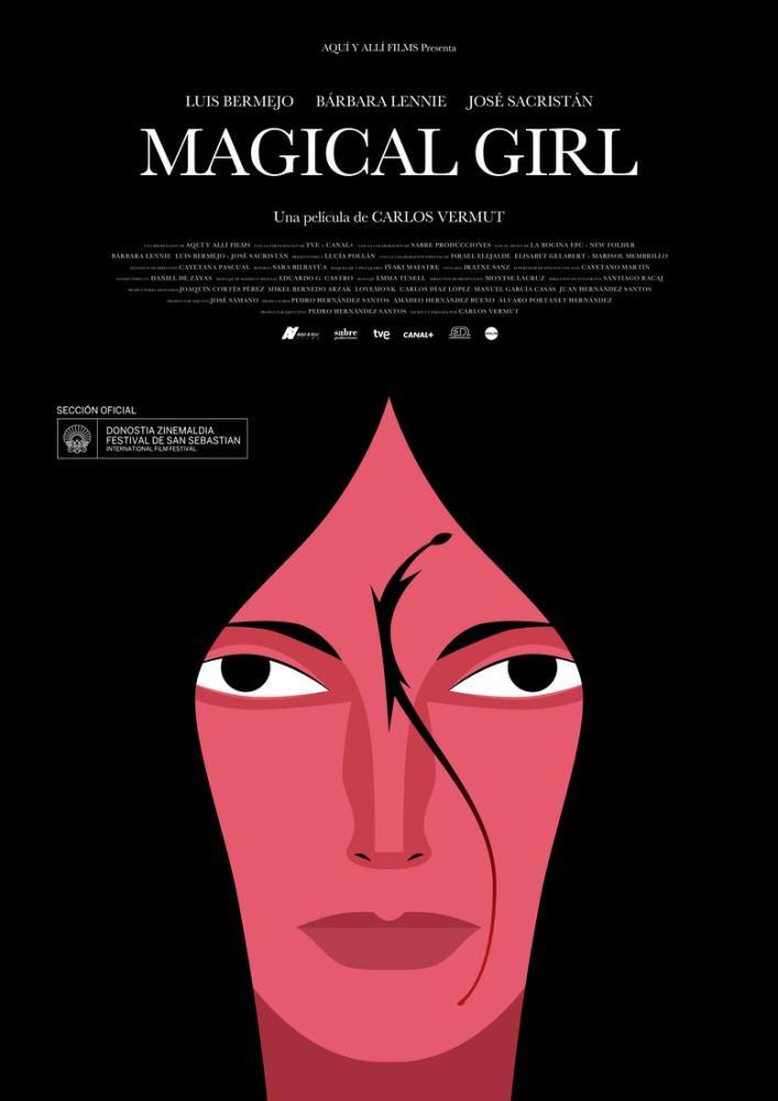 Magical Girl 3 Movie Poster, Movie Poster, Poster Satış, all posters, kanvas tablo, canvas print sales