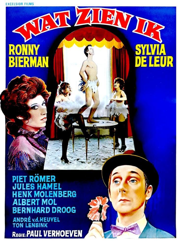Wat zien ik Movie Poster, Movie Poster, Poster Satış, all posters, kanvas tablo, canvas print sales
