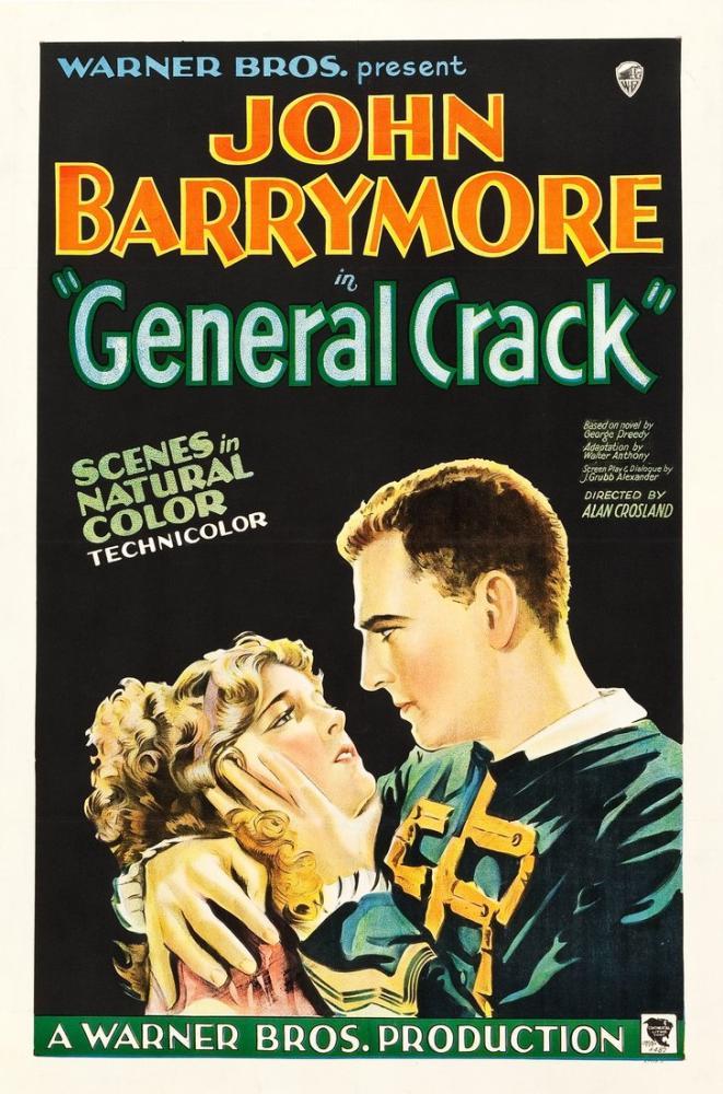 General Crack Movie Poster, Movie Poster, Poster Satış, all posters, kanvas tablo, canvas print sales