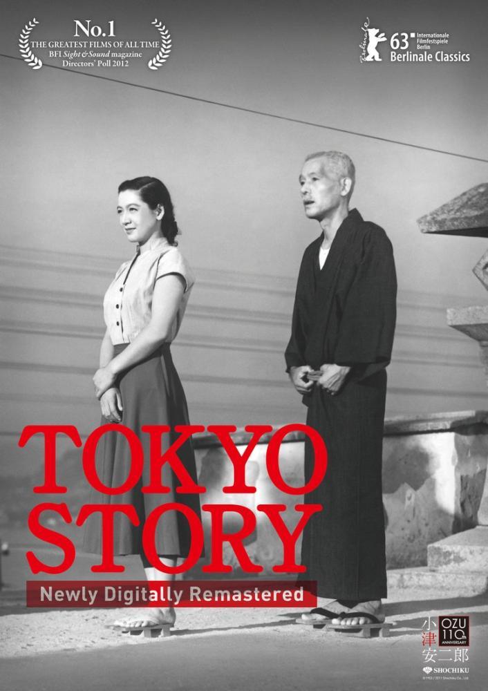 Tokyo Story Movie Poster, Movie Poster, Poster Satış, all posters, kanvas tablo, canvas print sales