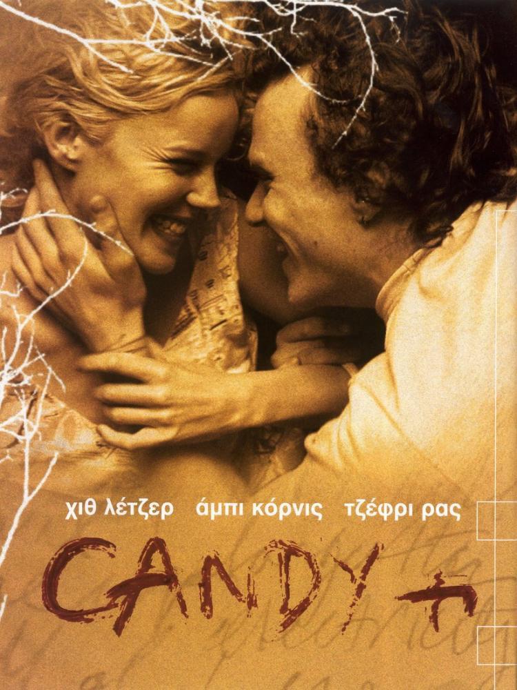 Candy 2 Movie Poster, Movie Poster, Poster Satış, all posters, kanvas tablo, canvas print sales