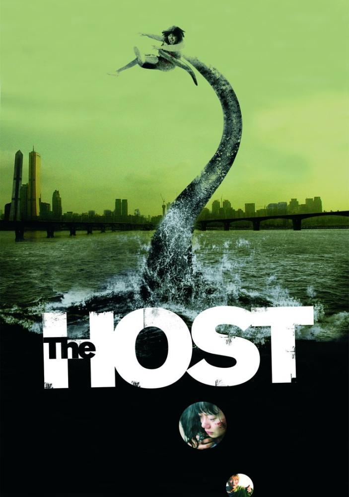 Gwoemul Movie Poster, Movie Poster, Poster Satış, all posters, kanvas tablo, canvas print sales
