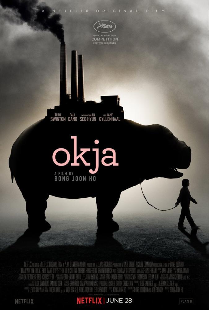 Okja Film Posteri, Film Posteri, Poster Satış, all posters, kanvas tablo, canvas print sales