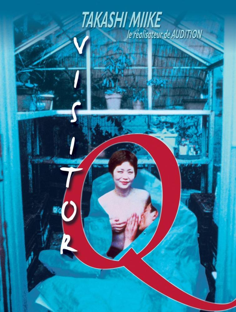 Visitor Q Movie Poster, Movie Poster, Poster Satış, all posters, kanvas tablo, canvas print sales