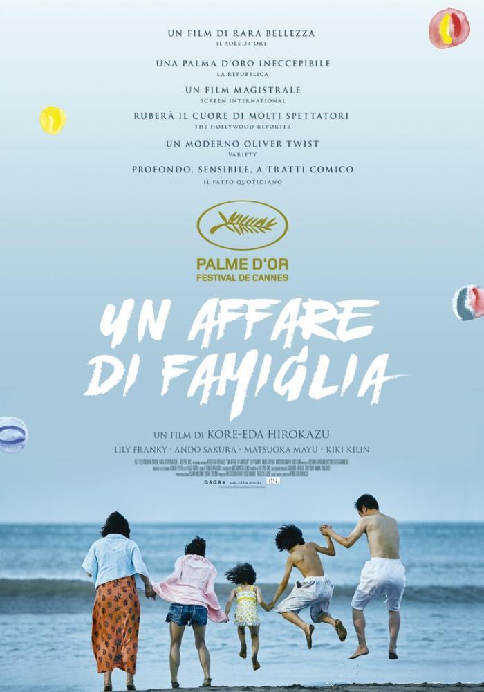 Manbiki kazoku Movie Poster, Movie Poster, Poster Satış, all posters, kanvas tablo, canvas print sales