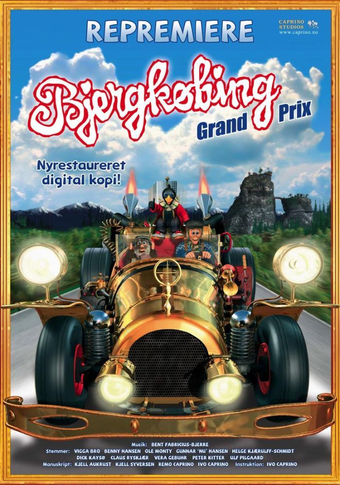 The Pinchcliffe Grand Prix Movie Poster, Movie Poster, Poster Satış, all posters, kanvas tablo, canvas print sales
