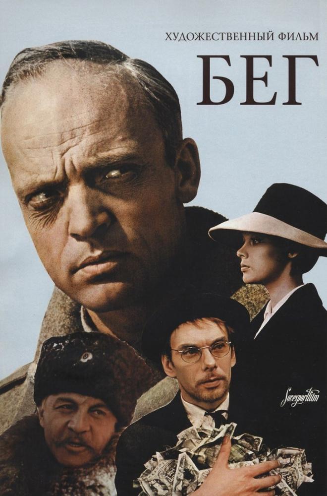 Beg 2 Film Posteri, Film Posteri, Poster Satış, all posters, kanvas tablo, canvas print sales