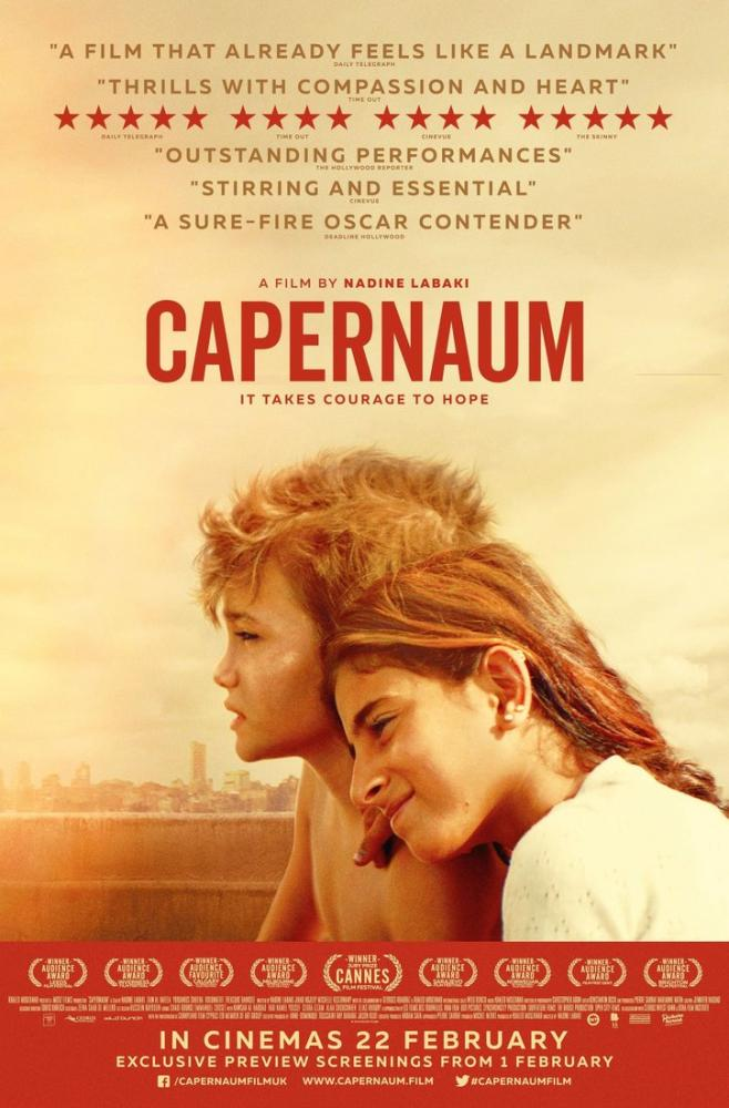 Capharnaüm Film Posteri, Film Posteri, Poster Satış, all posters, kanvas tablo, canvas print sales