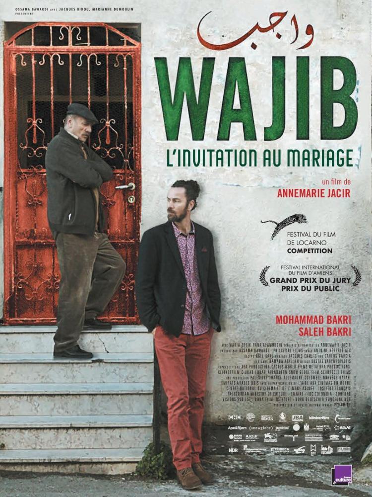Wajib Movie Poster, Movie Poster, Poster Satış, all posters, kanvas tablo, canvas print sales
