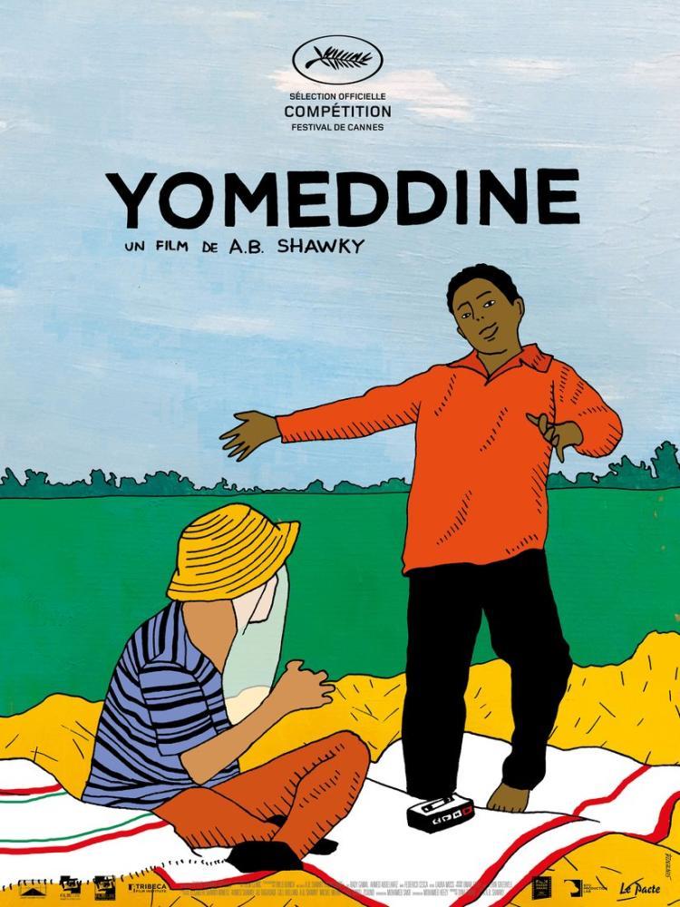 Yomeddine Movie Poster, Movie Poster, Poster Satış, all posters, kanvas tablo, canvas print sales