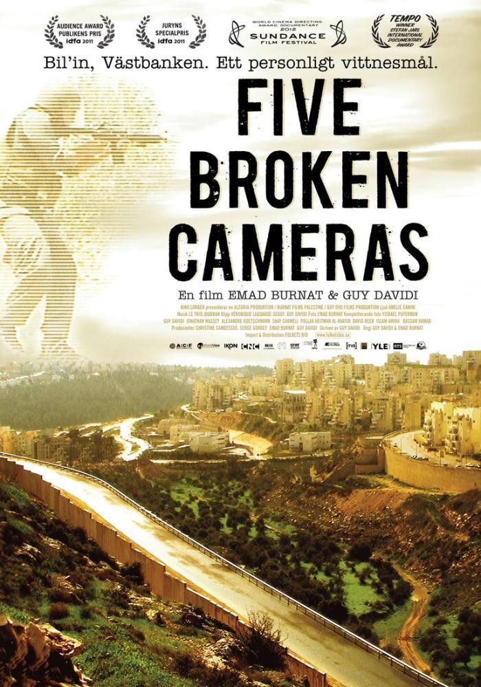 5 Broken Cameras Movie Poster, Movie Poster, Poster Satış, all posters, kanvas tablo, canvas print sales