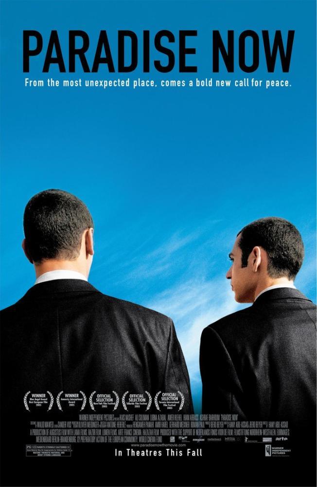 Paradise Now Movie Poster, Movie Poster, Poster Satış, all posters, kanvas tablo, canvas print sales