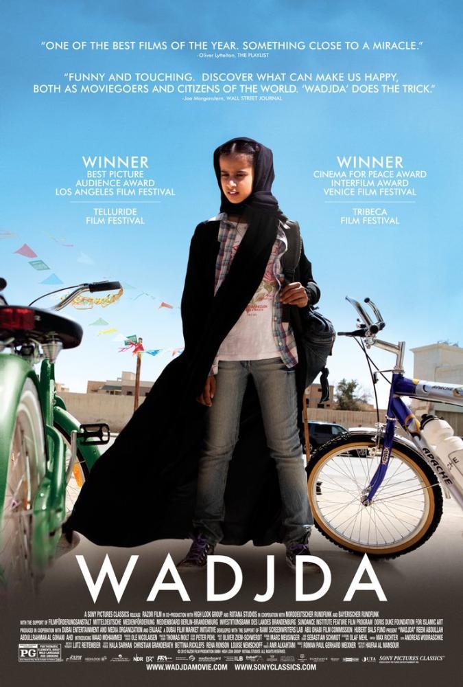 Wadjda Movie Poster, Movie Poster, Poster Satış, all posters, kanvas tablo, canvas print sales